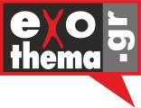 exothema_logo